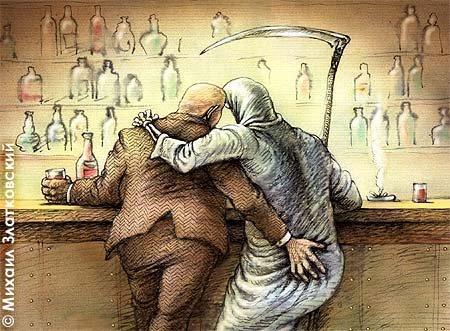 Молитвы в исламе от алкоголизма
