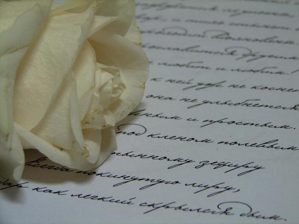 Поздравление с 50-летием стихи