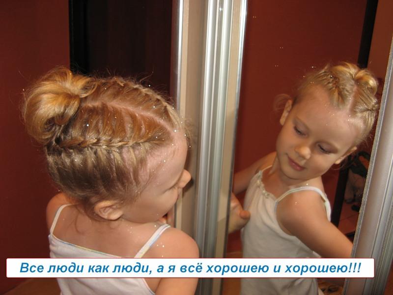 Детские причёски на девочек фото