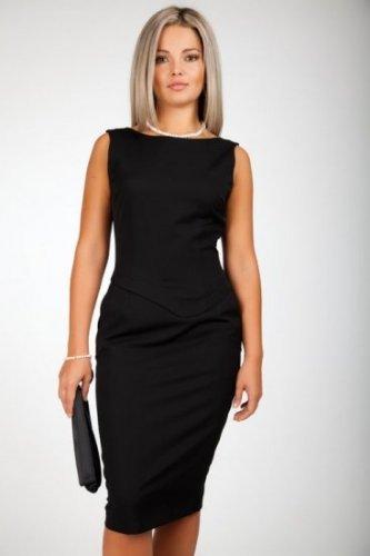 Одежда для офиса женская