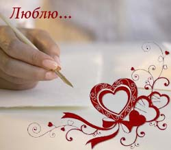 Признание любви к парню любовь на расстояние