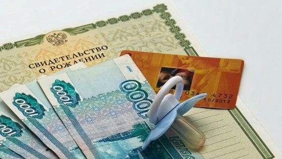 Сроки выплаты единовременной выплаты